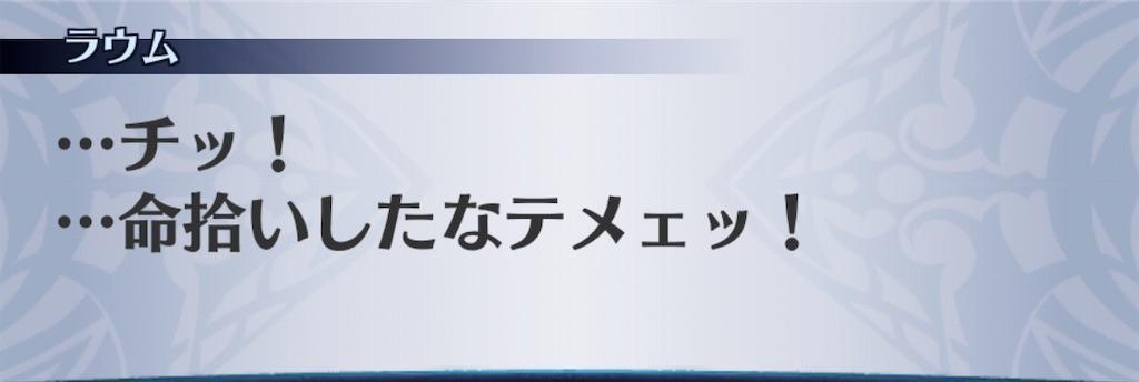f:id:seisyuu:20200919195739j:plain