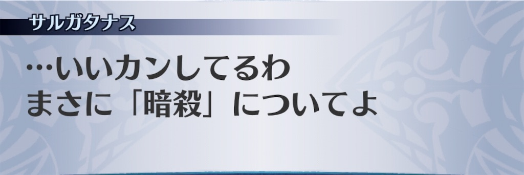 f:id:seisyuu:20200919195933j:plain