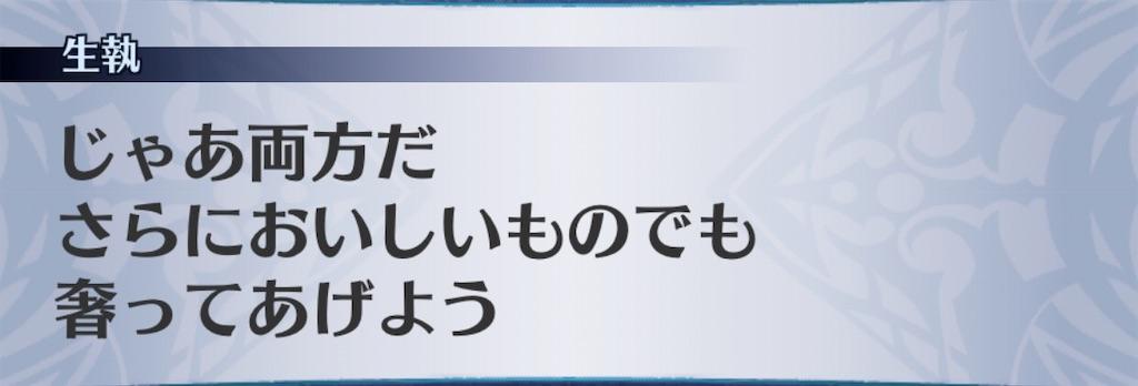 f:id:seisyuu:20200919200004j:plain
