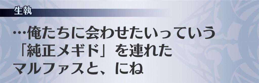 f:id:seisyuu:20200919200114j:plain