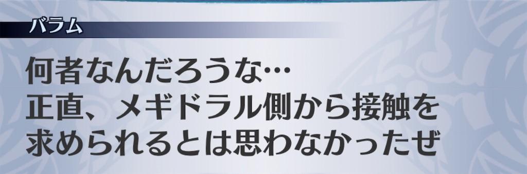 f:id:seisyuu:20200919200125j:plain