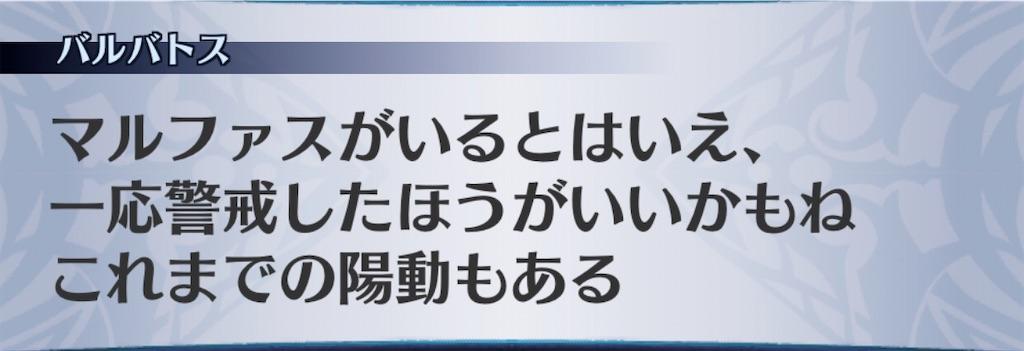 f:id:seisyuu:20200919200239j:plain