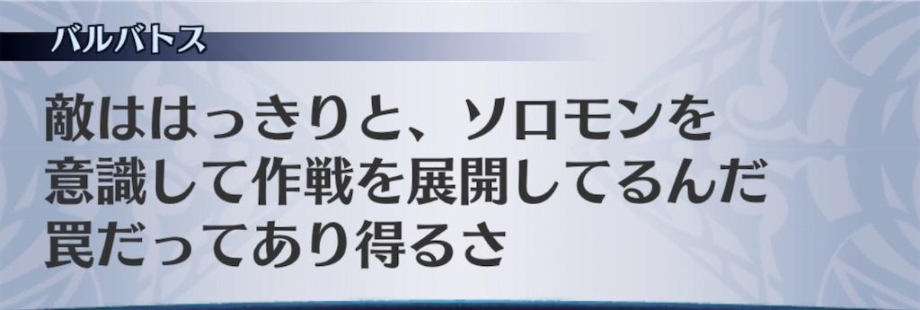 f:id:seisyuu:20200919200243j:plain