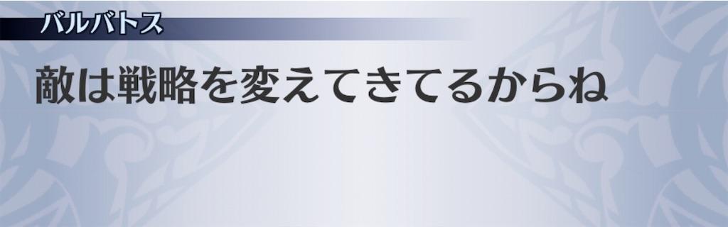 f:id:seisyuu:20200919200253j:plain