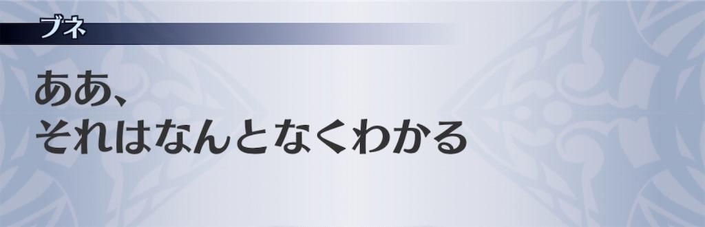 f:id:seisyuu:20200919200443j:plain