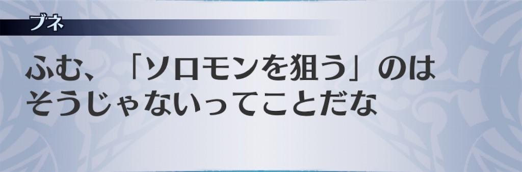 f:id:seisyuu:20200919200455j:plain