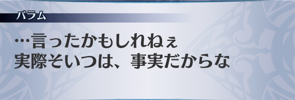 f:id:seisyuu:20200919200649j:plain