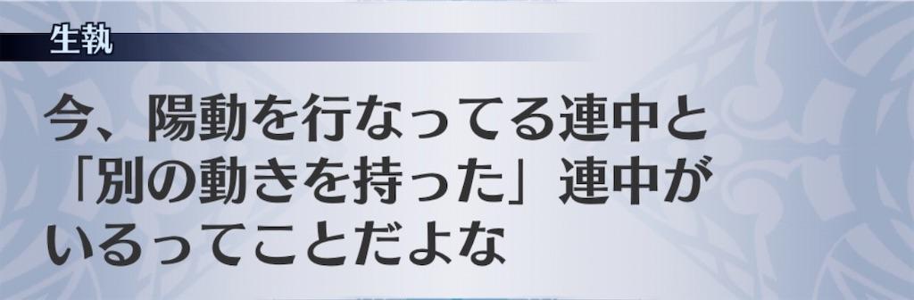 f:id:seisyuu:20200919200652j:plain