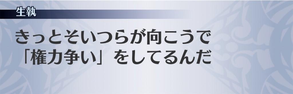 f:id:seisyuu:20200919200659j:plain