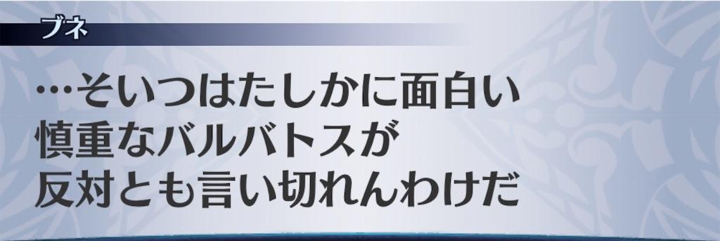 f:id:seisyuu:20200919200708j:plain