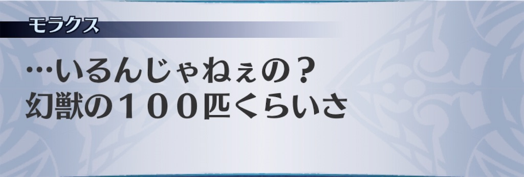 f:id:seisyuu:20200919200811j:plain