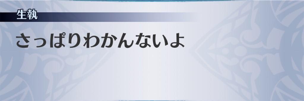 f:id:seisyuu:20200921191407j:plain