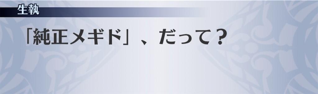 f:id:seisyuu:20200921191554j:plain