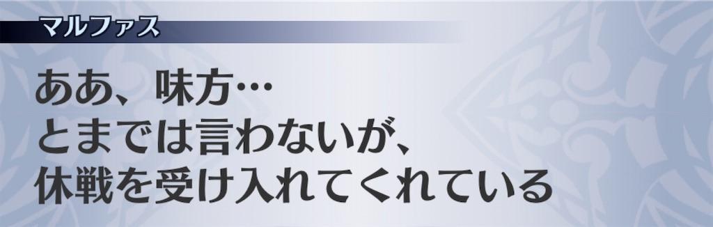 f:id:seisyuu:20200921191558j:plain