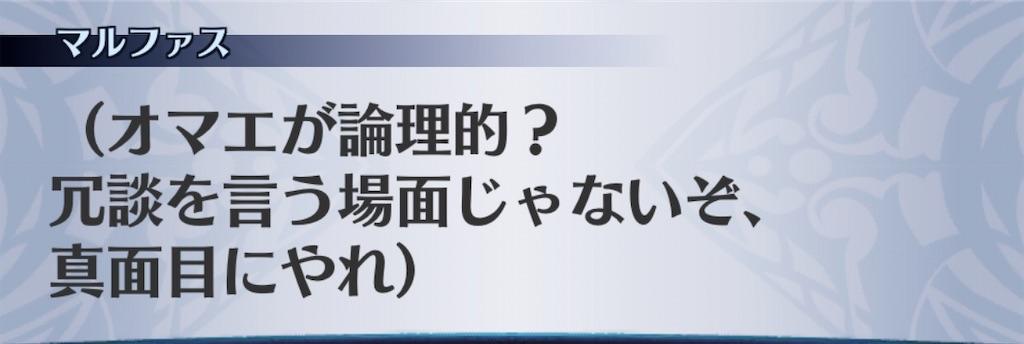 f:id:seisyuu:20200921192208j:plain