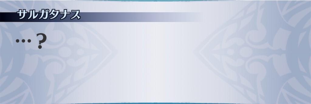 f:id:seisyuu:20200921192221j:plain