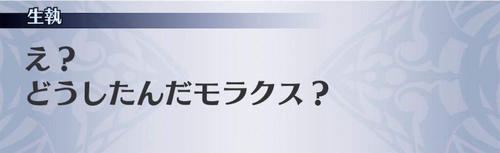 f:id:seisyuu:20200921192225j:plain