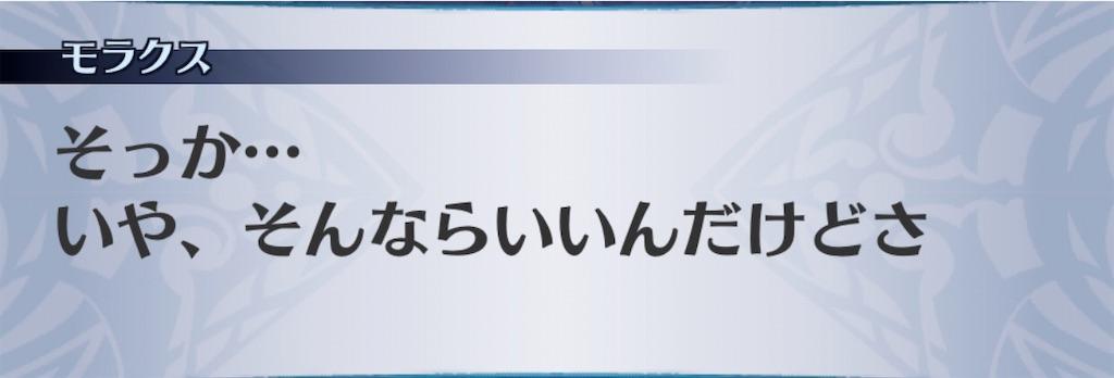 f:id:seisyuu:20200921192504j:plain