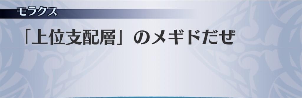 f:id:seisyuu:20200921192655j:plain