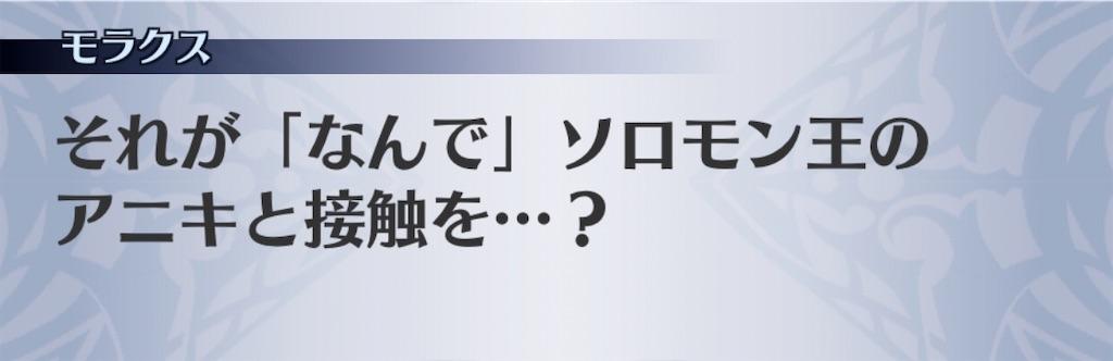 f:id:seisyuu:20200921192714j:plain