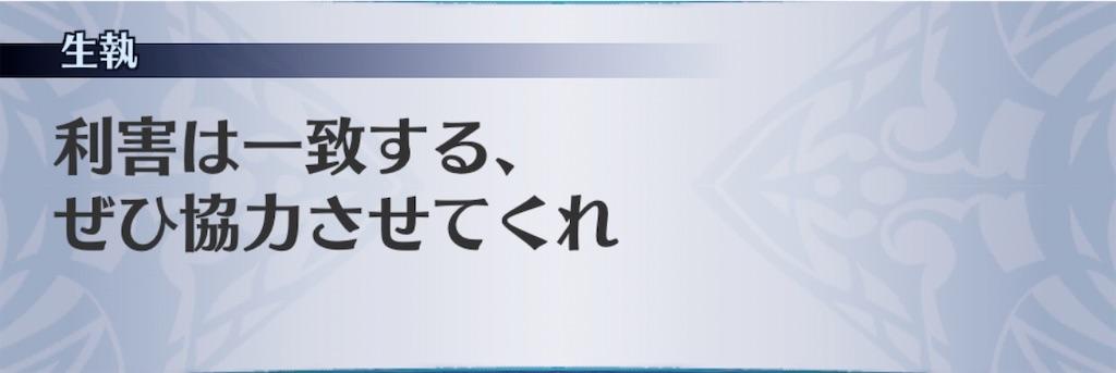 f:id:seisyuu:20200921193252j:plain