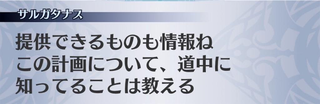f:id:seisyuu:20200921193426j:plain