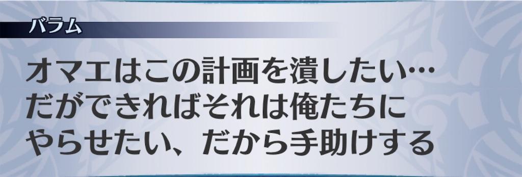 f:id:seisyuu:20200921193443j:plain