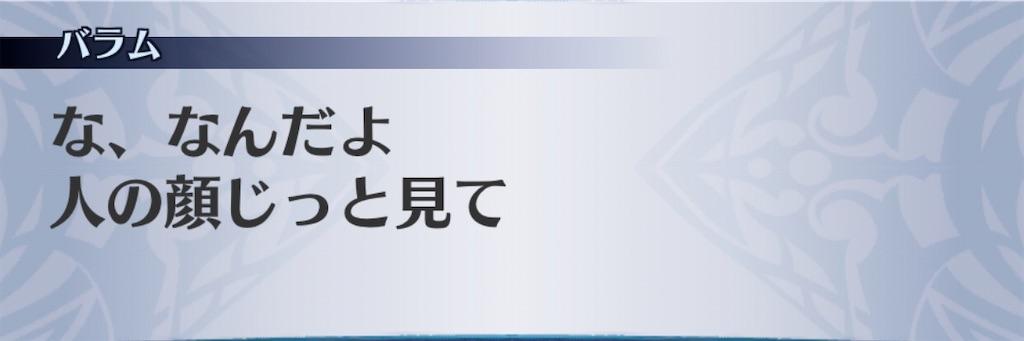 f:id:seisyuu:20200921193657j:plain