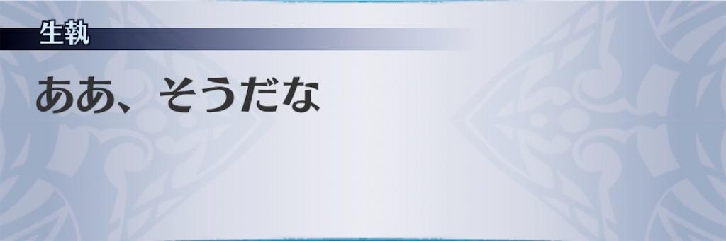 f:id:seisyuu:20200921194005j:plain