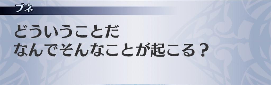 f:id:seisyuu:20200921194552j:plain