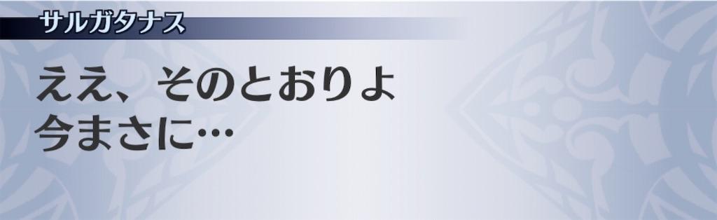 f:id:seisyuu:20200921194601j:plain