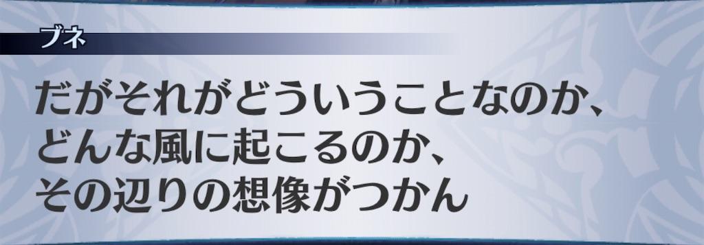 f:id:seisyuu:20200922184312j:plain
