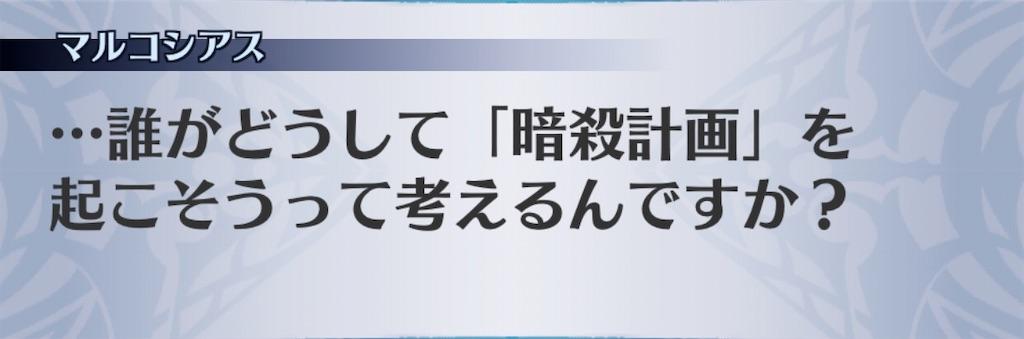 f:id:seisyuu:20200922184908j:plain