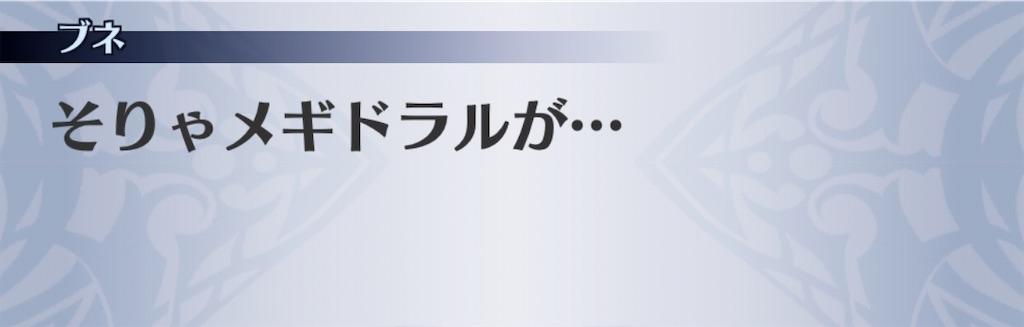 f:id:seisyuu:20200922184912j:plain