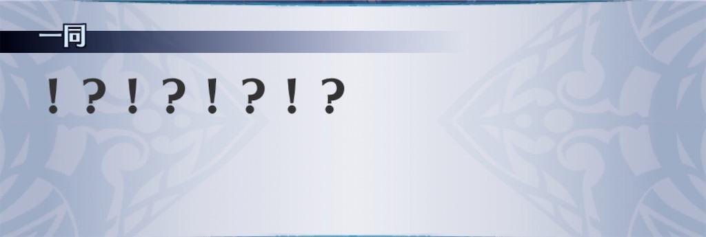 f:id:seisyuu:20200922190706j:plain