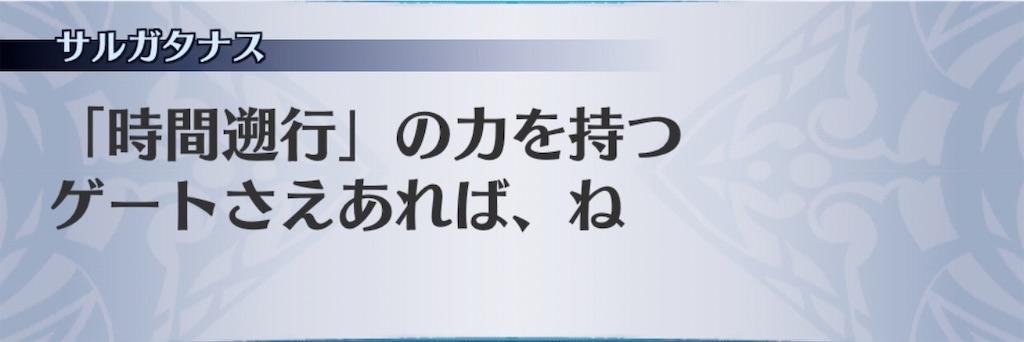f:id:seisyuu:20200922191057j:plain