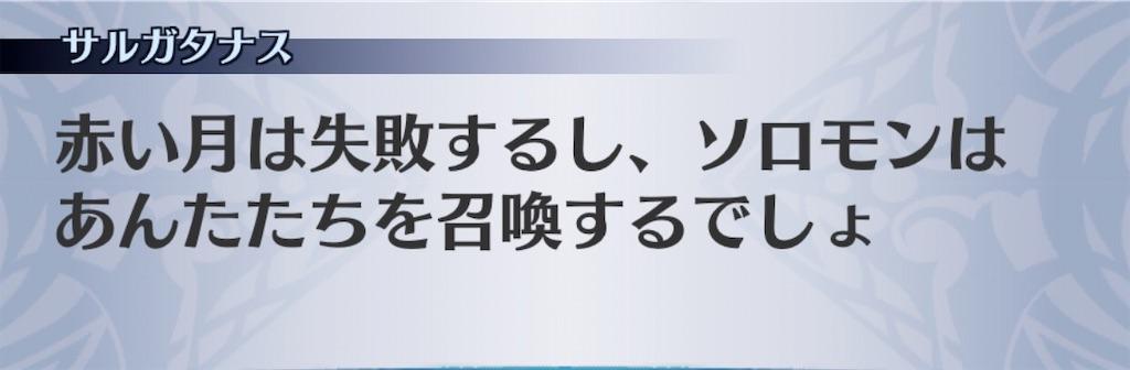 f:id:seisyuu:20200922191202j:plain