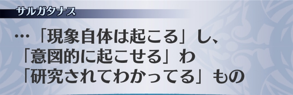 f:id:seisyuu:20200922193146j:plain