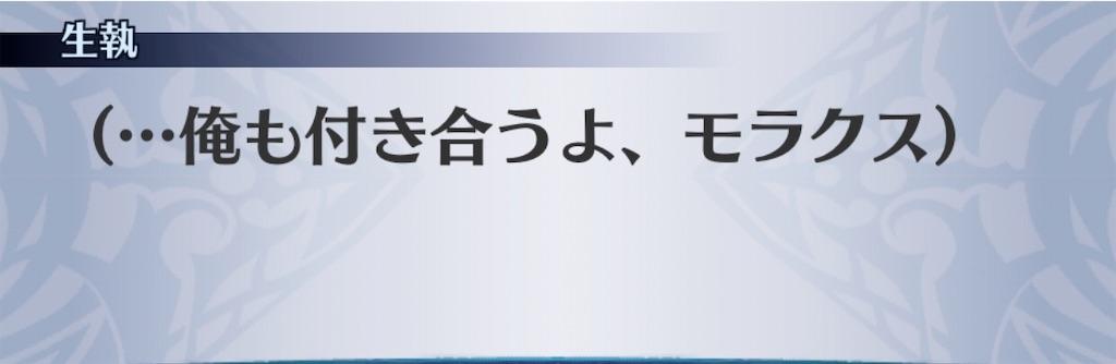 f:id:seisyuu:20200922193549j:plain