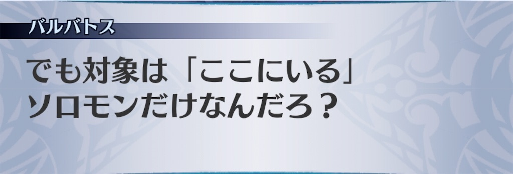 f:id:seisyuu:20200922193712j:plain