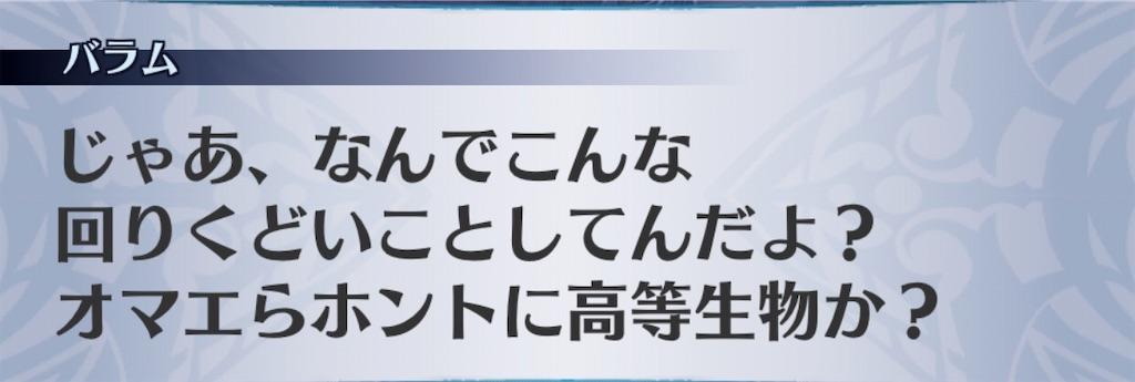 f:id:seisyuu:20200922194407j:plain
