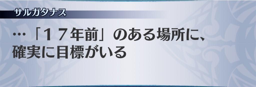 f:id:seisyuu:20200922195242j:plain