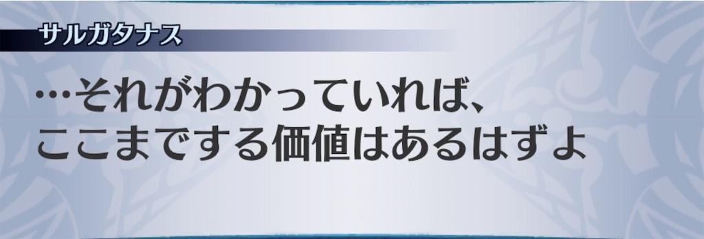 f:id:seisyuu:20200922195302j:plain
