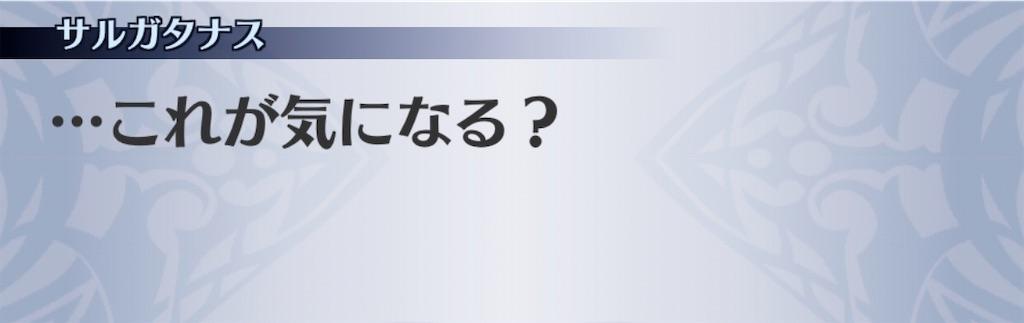 f:id:seisyuu:20200923161041j:plain