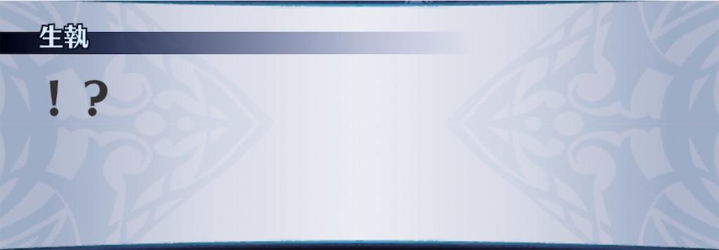 f:id:seisyuu:20200923162702j:plain