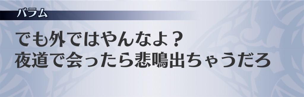 f:id:seisyuu:20200923165718j:plain
