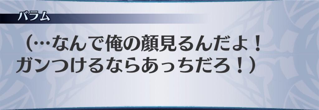 f:id:seisyuu:20200923170512j:plain