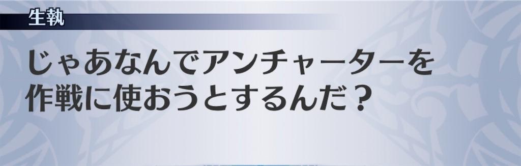 f:id:seisyuu:20200923171158j:plain