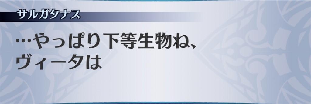 f:id:seisyuu:20200923171928j:plain