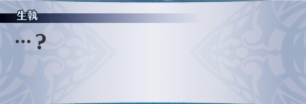f:id:seisyuu:20200923172728j:plain